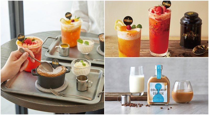 奎克咖啡推出TWININGS唐寧茶主題餐點「皇家春茶派對」。圖/奎克咖啡提供