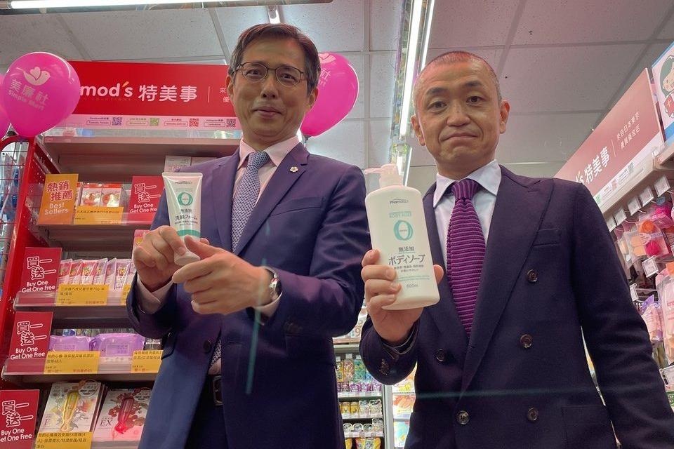 攜手Tomod's 美廉社首開藥妝複合店
