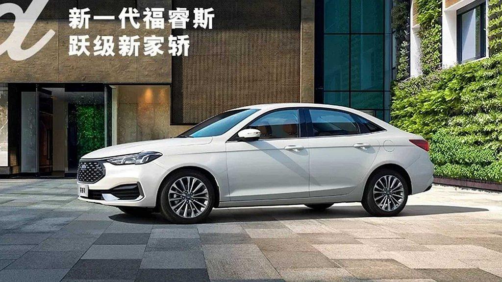 長安福特表示;全新升級的大改款福特福睿斯,讓大家在10萬元合資家轎車這一級別可以...