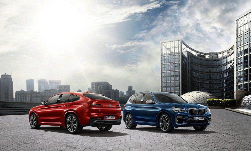全新BMW X3、X4白金領航版本月交車加贈一年乙式全險。 圖/汎德提供