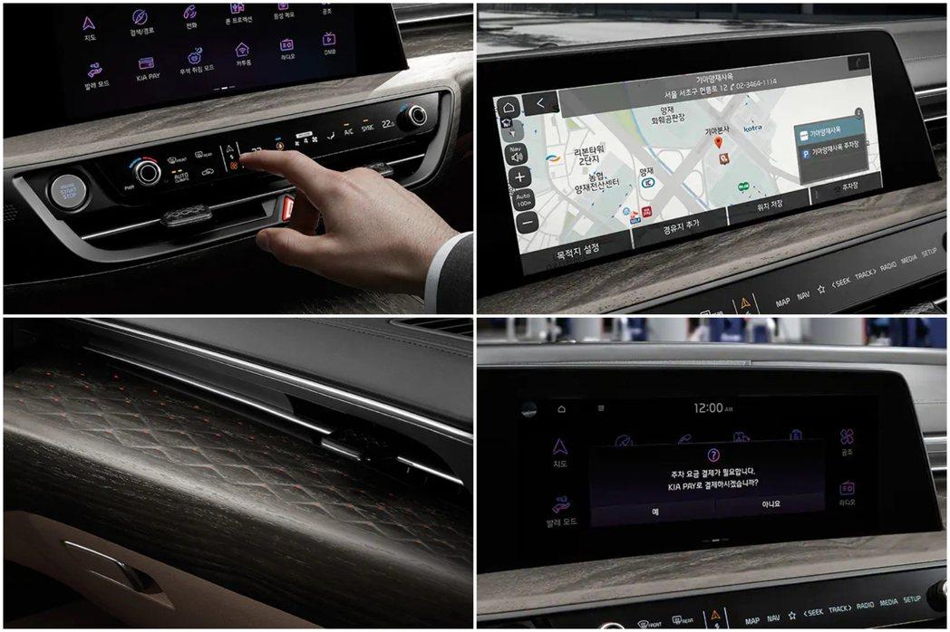 Kia K8在韓國市場提供了可於車內進行簡單支付功能的Kia Pay。 摘自Ki...