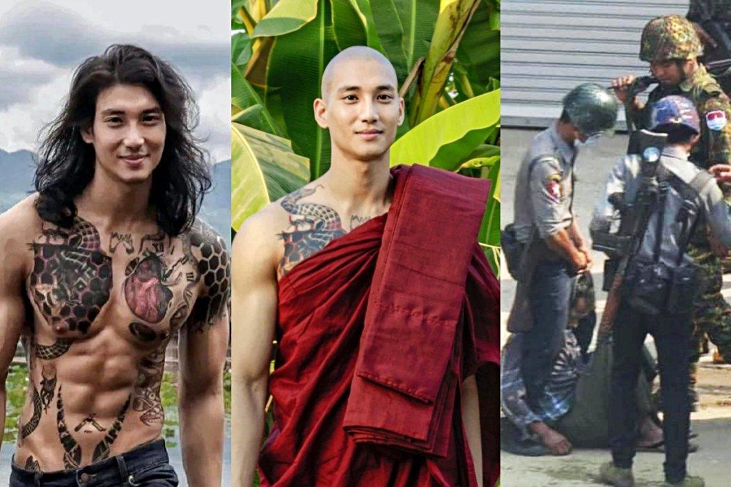 最右圖為軍方鎮壓示威者,非Paing Takhon本人。 圖/Paing Tak...