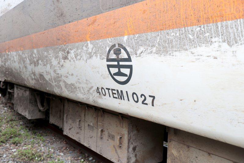 太魯閣號撞車事故,第七節車廂(TEM1027)。記者蘇健忠/攝影