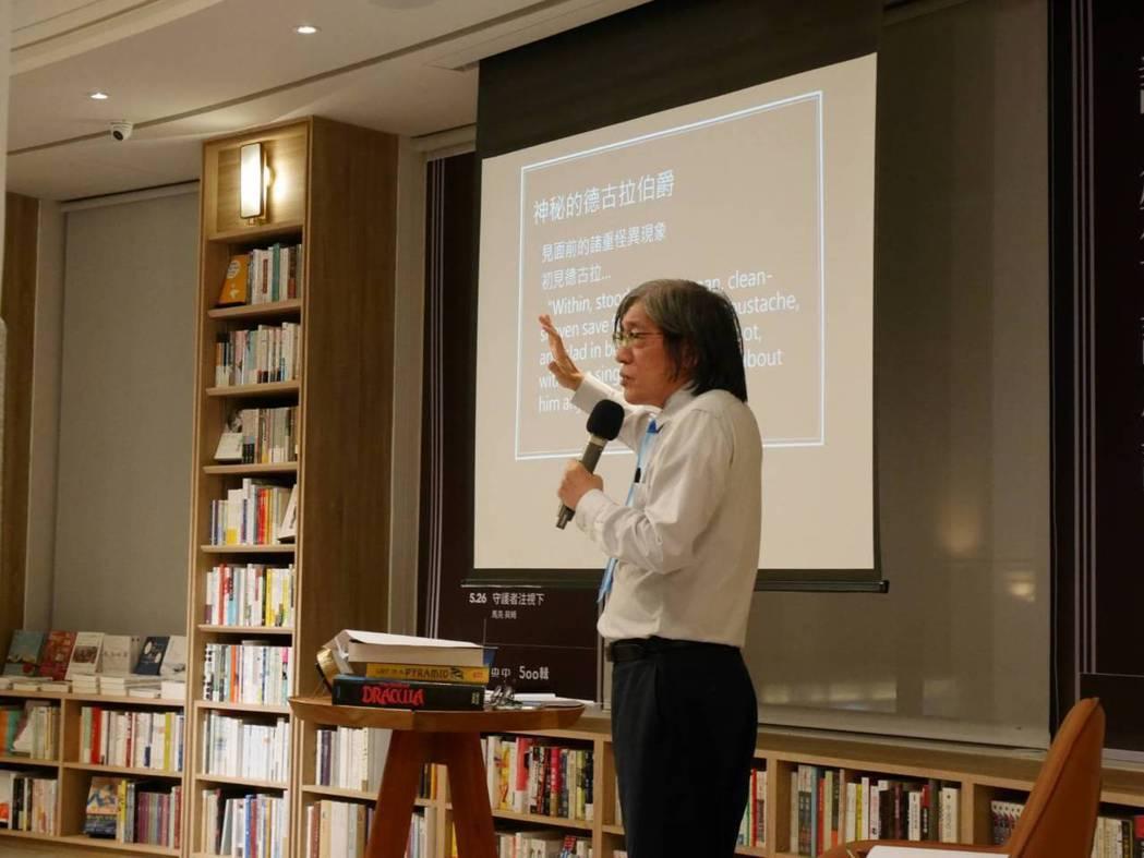 詹先生引讀小說《吸血鬼德古拉》。圖/中央書店提供