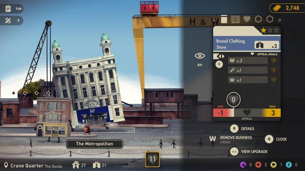 依據城市需求,提升建築物的等級或是進行搬遷(移動)
