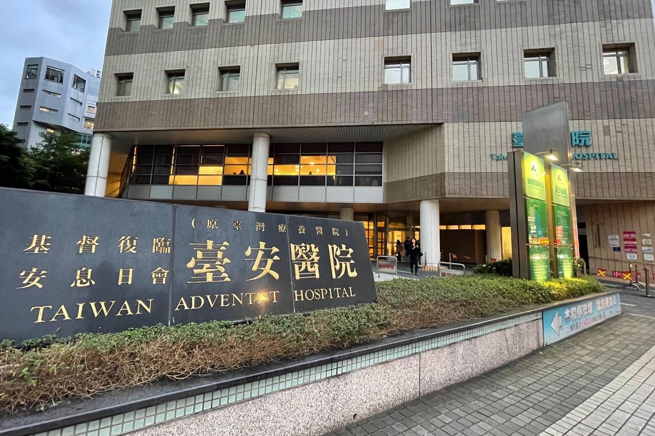 臺安醫院涉詐遭查 健保署:近兩年都有違規紀錄