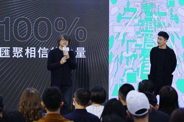 2021台灣文博會登場:「Supermicros數據廟」匯聚相信、共創行動,3大展場、分策展區亮點整理