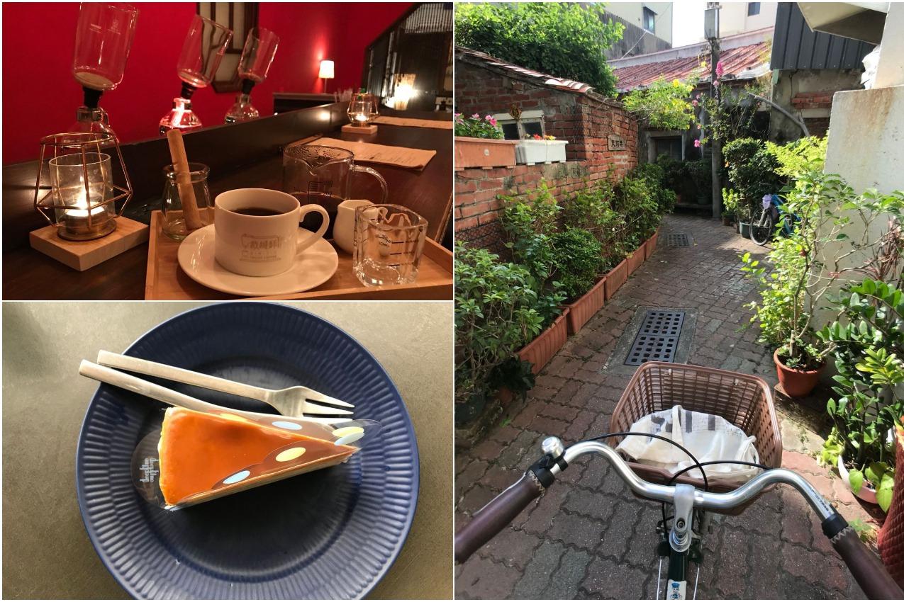 茉莉巷、安平老街、深夜咖啡館! 台南「單車放風小旅行」 品味小鎮咖啡香