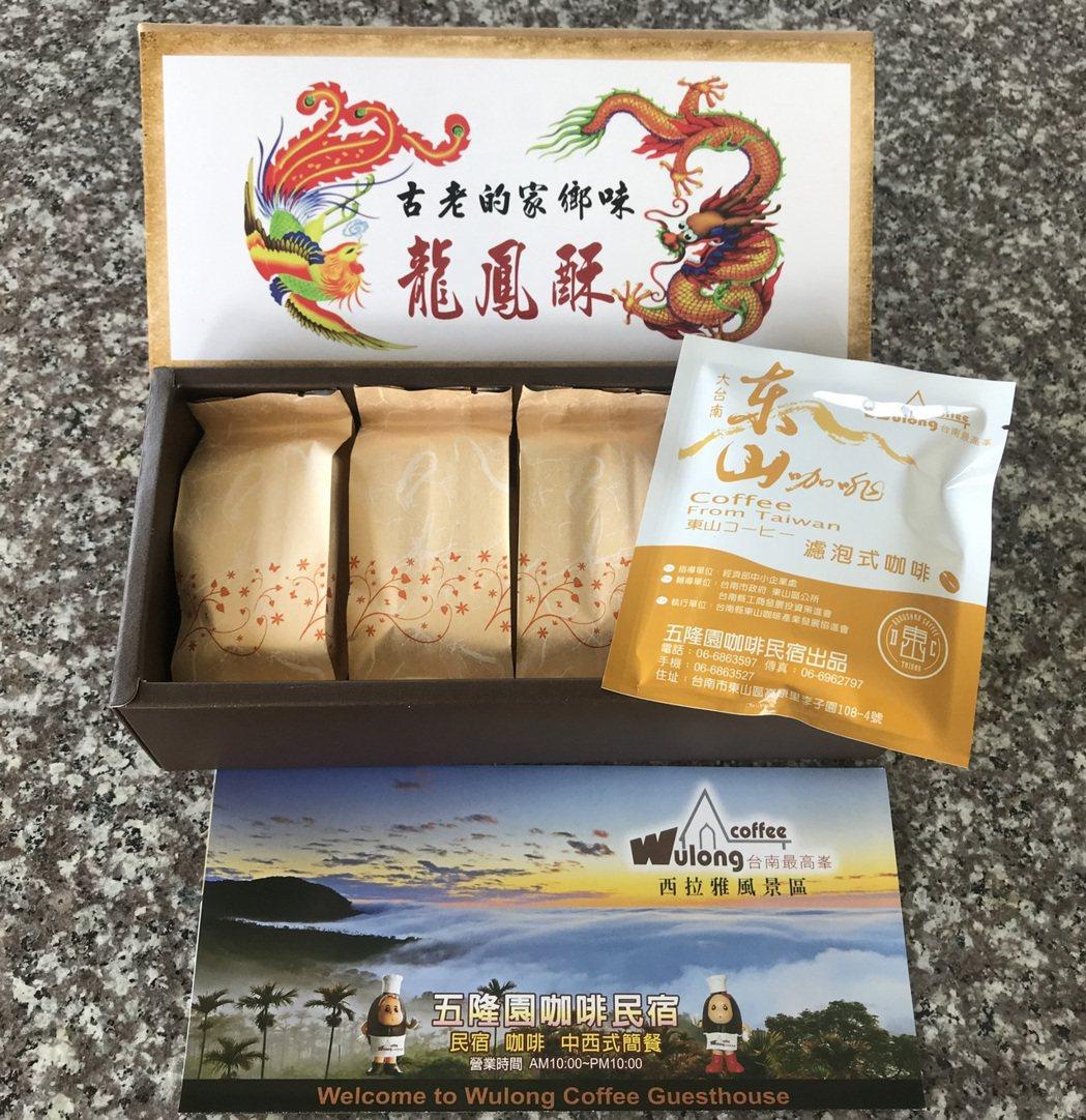 臺南最高峰五隆園咖啡景觀餐廳-古老的家鄉味‧龍鳳酥。西拉雅國家風景區管理處/提供