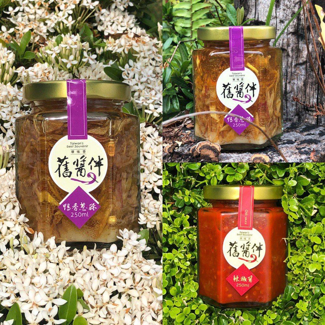 華味香飲食冰菓室-華味香醬料系列。西拉雅國家風景區管理處/提供