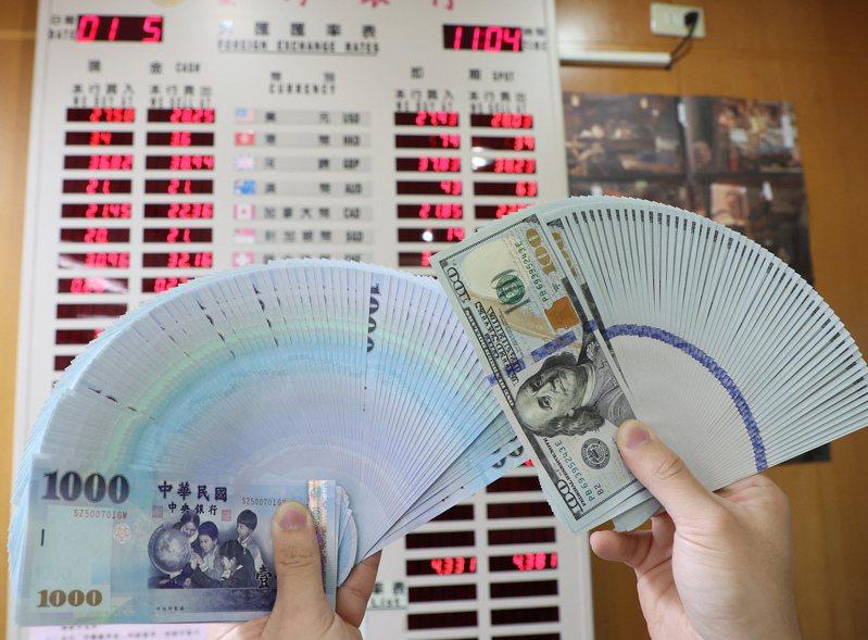 新台幣匯率。圖/聯合報系資料照