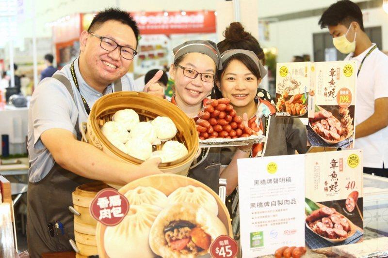 廠商善用高雄食品展平台,熱情推廣自家商品。  貿協/提供