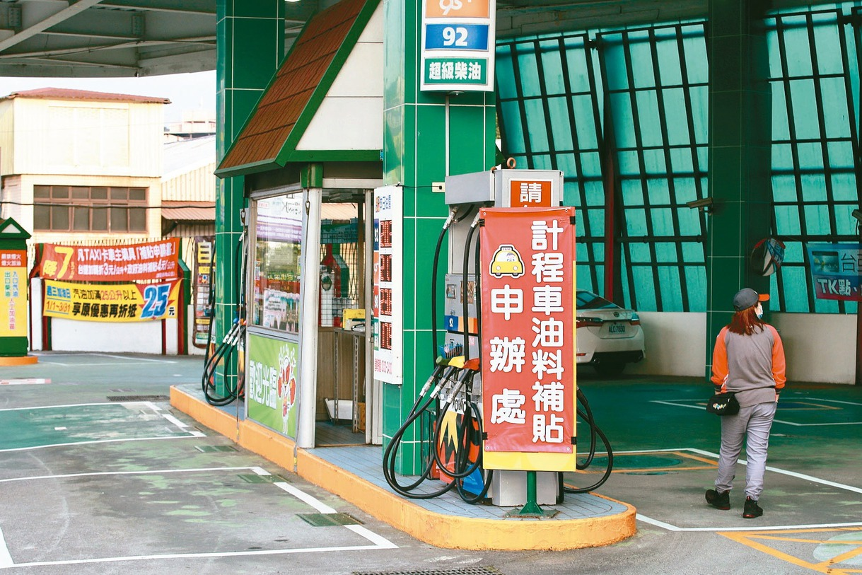 好消息!油價終於要跌了 估下周汽油每公升下跌0.3元