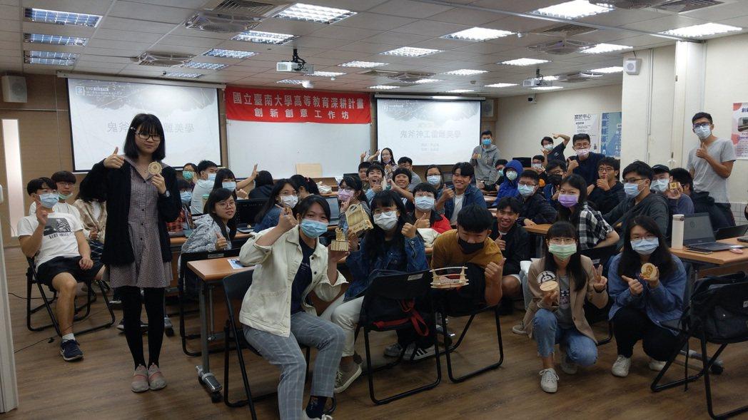 創客工作坊分享創作想法與成品,激發創意能量。 台南大學/提供。