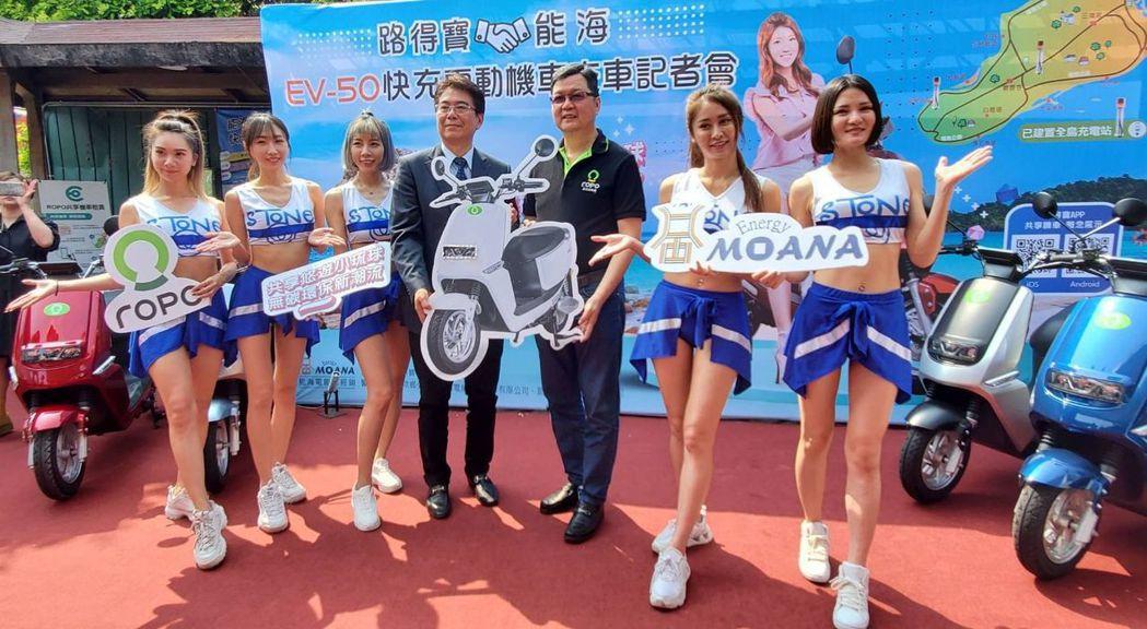 能海電能公司總經理鄭國村(左),正式交付快充式EV-50輕型電動機車給路得寶租賃...