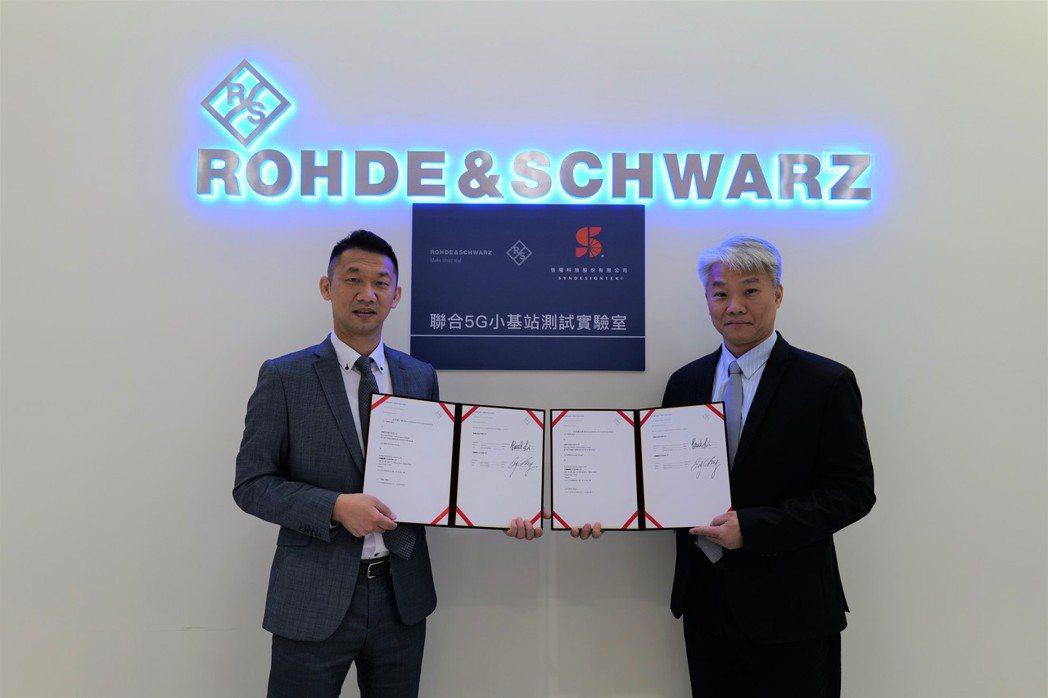 台灣羅德史瓦茲業務協理程世豪(左)與信曜科技創辦人黎志明共同簽署合作備忘錄,攜手...