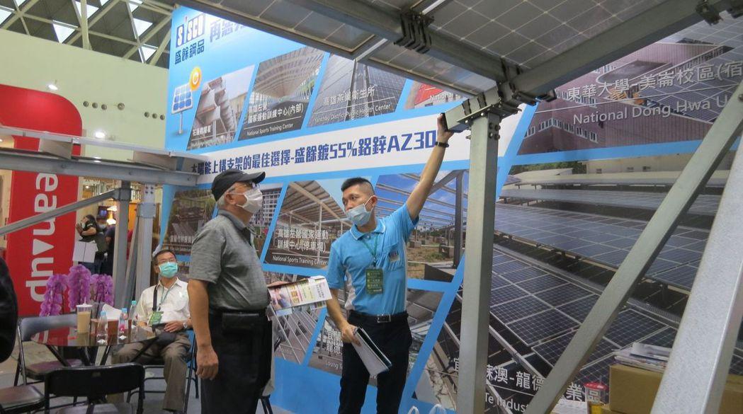 盛餘鋼鐵善用公司核心技術,推出「長耐型鍍55%鋁鋅鋼板AZ300」,提供太陽能發...