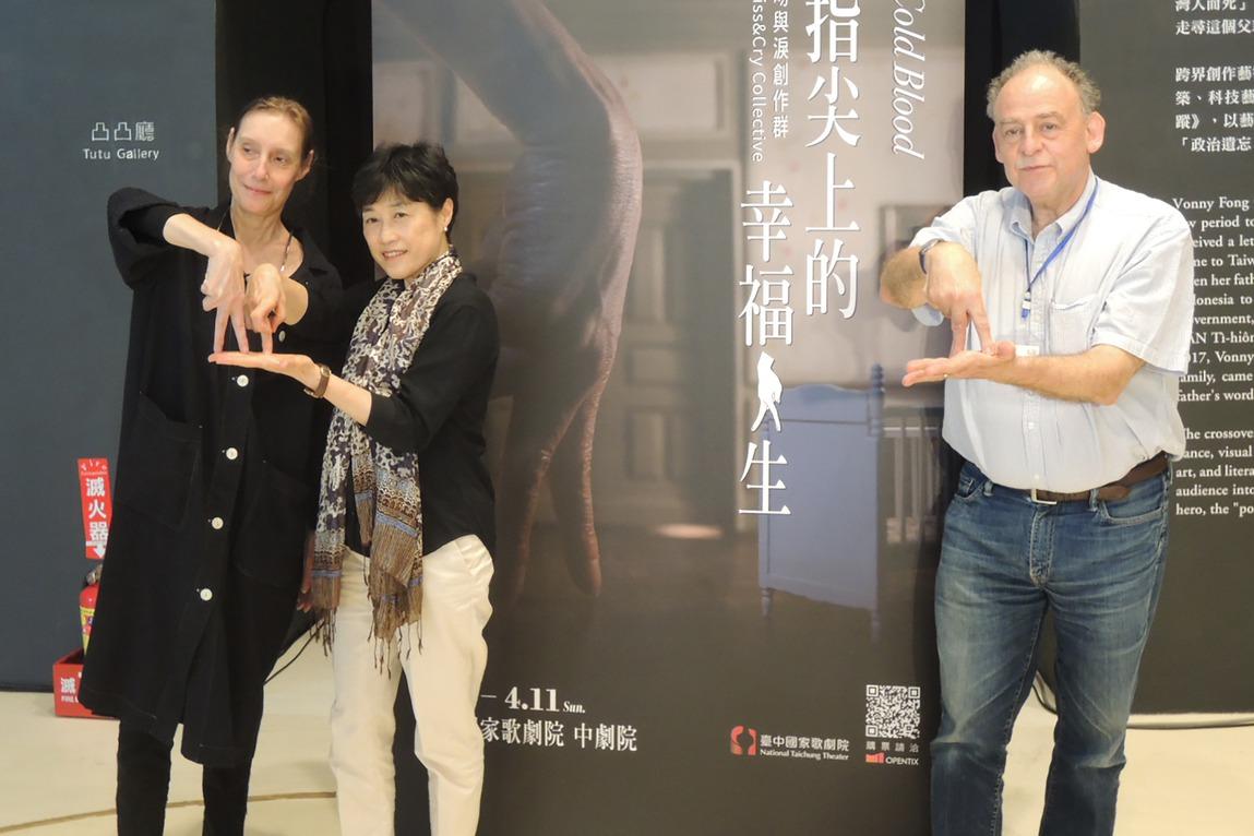歐洲表演藝術停頓1年多 比利時舞者感謝台灣邀演