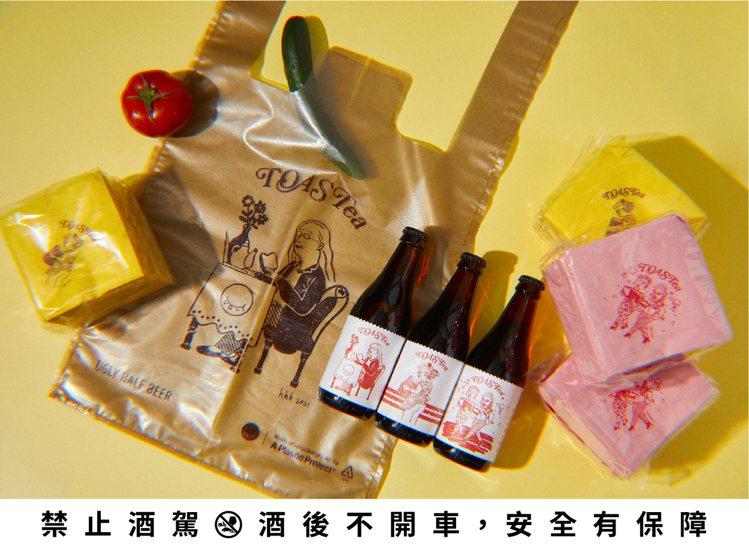 酉鬼啤酒與A Plastic Project合作,回啤酒麥渣,以專利技術製成可重...