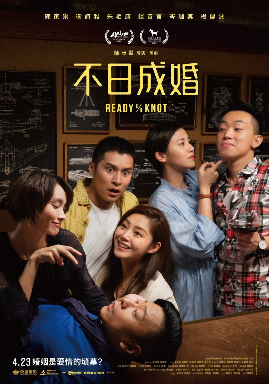 電影將於4月23日上映。圖/華映提供