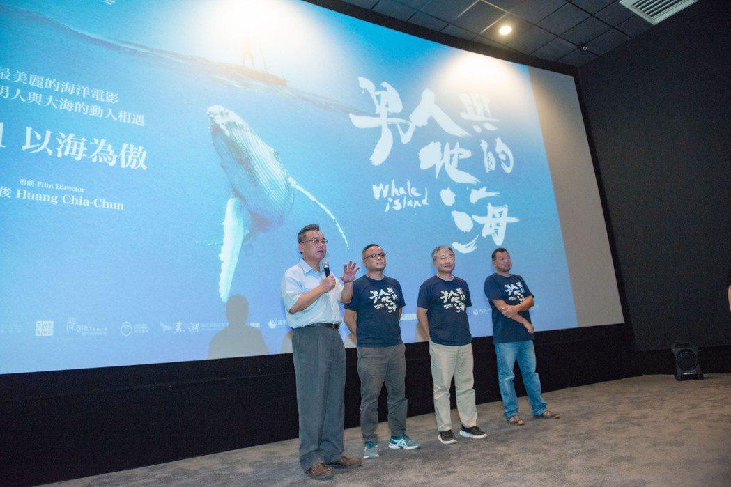 澎湖縣長賴峰偉(左)特別到場支持「男人與他的海」海洋之子放映活動。圖/牽猴子提供