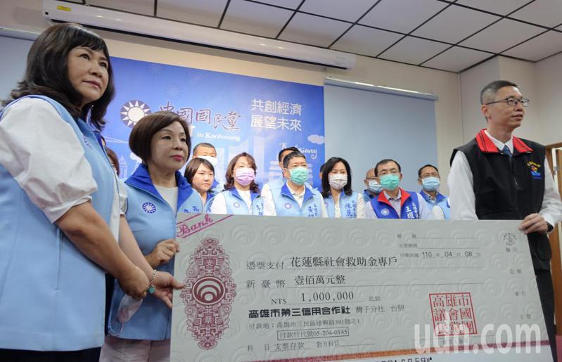 高雄市議會國民黨團今天捐100萬元給花蓮縣政府以幫助台鐵太魯閣號事故的傷者和相關家屬。記者楊濡嘉/攝影