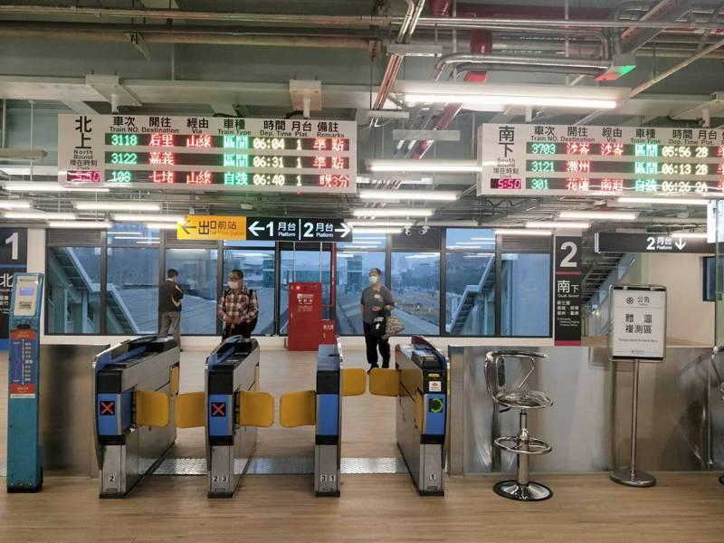 台南火車站後站的新站今天啟用,早上5點多就有不少搭車民眾。圖/台南火車站提供