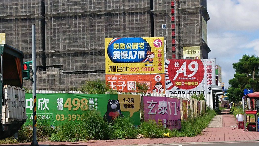 據住展雜誌統計,今年首季北台灣新成屋、預售屋推案量約為2,359.46億元,季減...