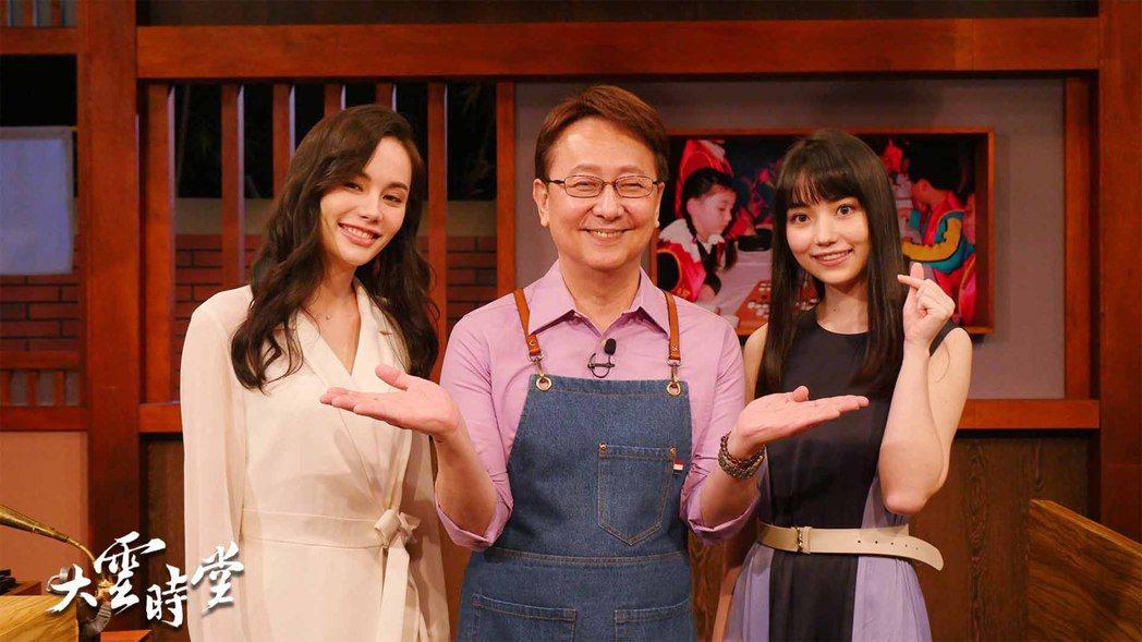 黑萱萱(左)和黑嘉嘉(右)上李四端主持的「大雲時堂」。圖/MOMOTV大雲時堂提