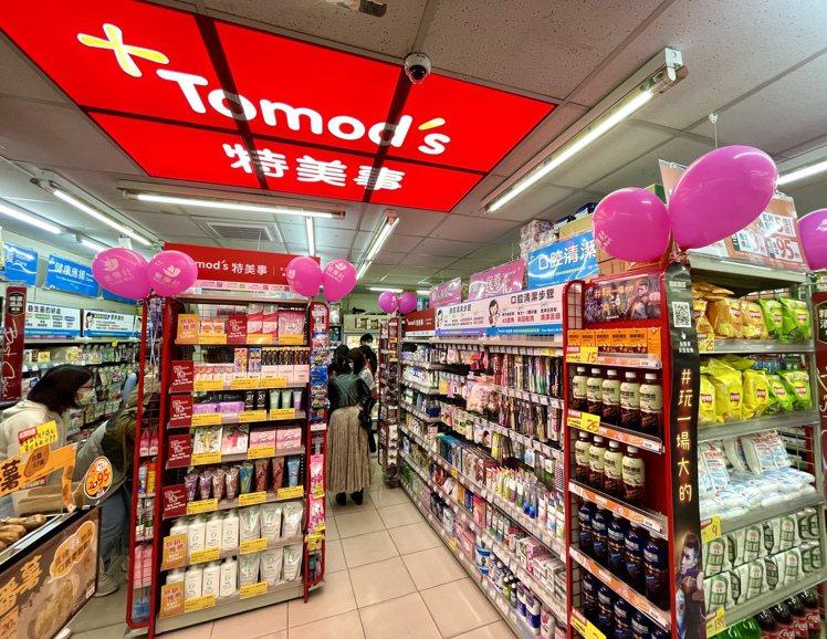 門市招牌結合美廉社與Tomod's特美事的雙品牌鮮明識別,店內販售Tomod's...