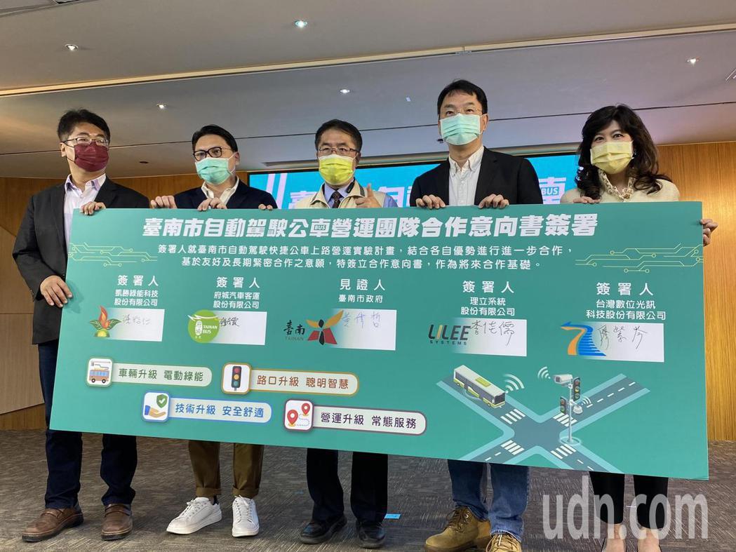 台南市自駕公車上月完成南科、沙崙2條路線載客試乘,今天在台南市長黃偉哲(中)的見...