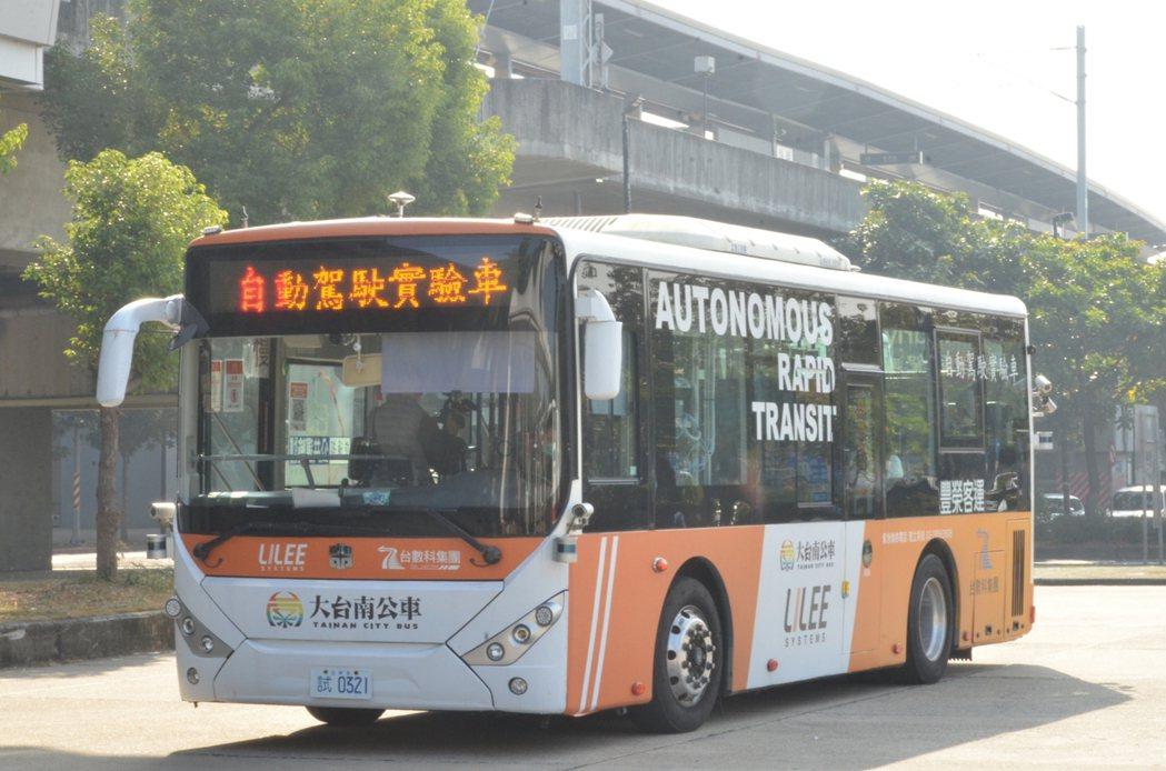 台南市自駕公車上月完成南科、沙崙2條路線載客試乘,預計今年10月正式上路,可望商...
