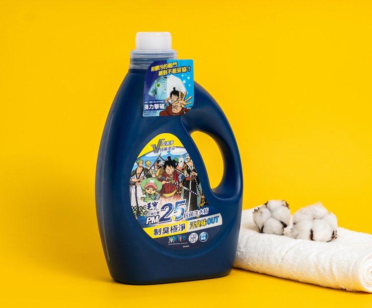毛寶X航海王極淨抗菌洗衣精。圖/毛寶提供
