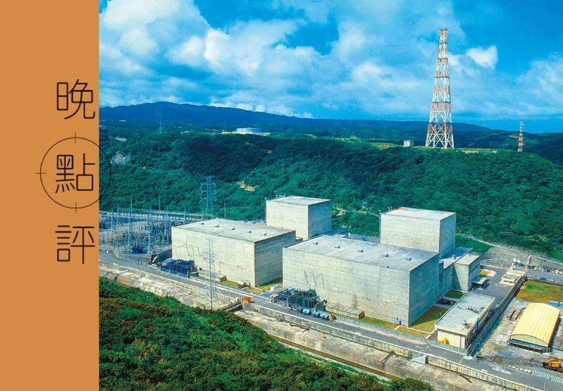 台電核一廠的冷卻水管去年12月21日因施工被挖破,這兩天整起事故才被揭露。凸顯出相關單位想息事寧人的心態,圖為核一廠。圖/聯合報系資料照片