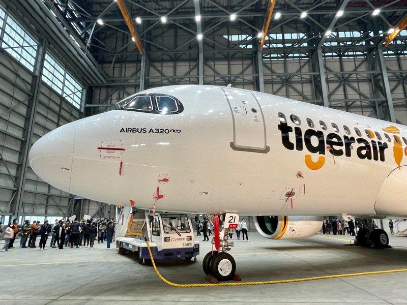 國內首架A320neo新機外觀。記者曹悅華/攝影