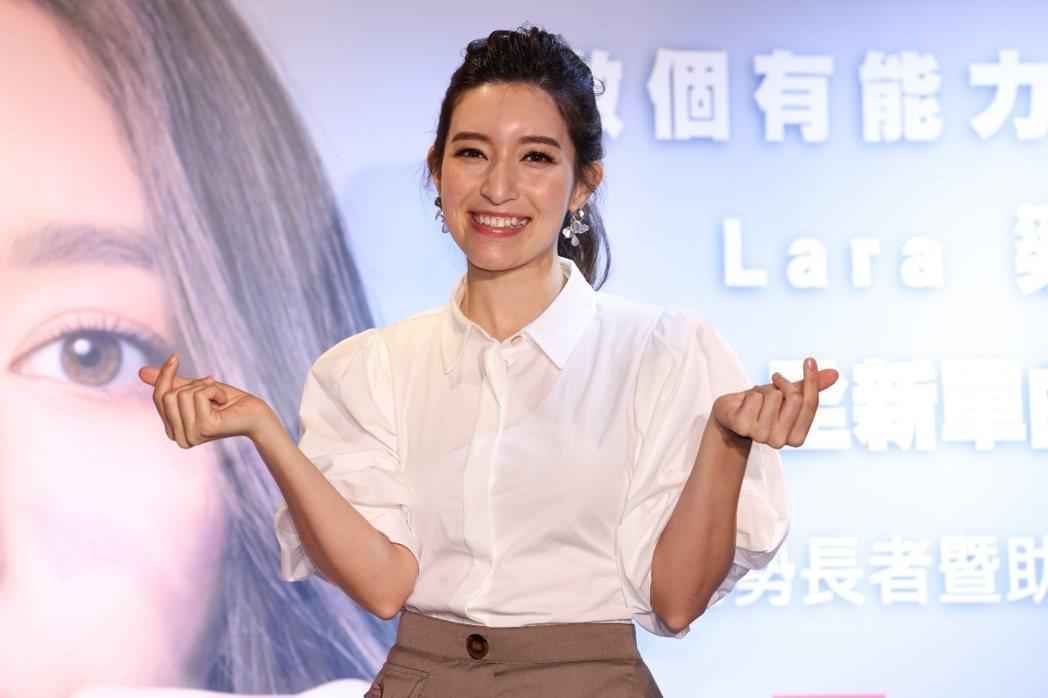 Lara推出全新單曲「戒掉你」,自曝曾療情傷1年多。記者沈昱嘉/攝影