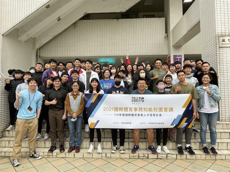 中華奧林匹克委員會辦理的「國際體育事務知能校園宣講」今天從台北護理健康大學出發。圖/中華奧會提供