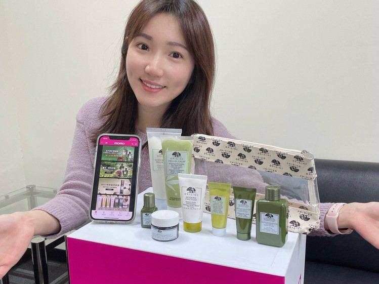 momo購物網「ORIGINS品木宣言官方旗艦店」開幕,即日起至4月18日開幕慶...