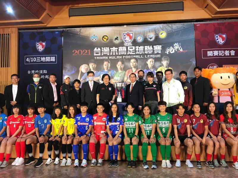 2021木蘭聯賽10日開踢。記者劉肇育/攝影