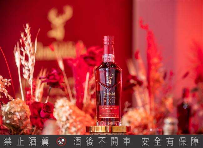 「格蘭菲迪22年雪莉之王單一麥芽威士忌」正式在台上市,酒精濃度44.3%,每瓶建...
