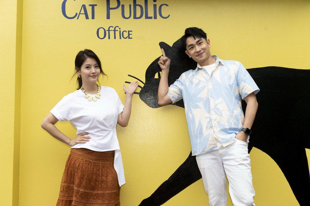 王樂妍(左)、陳謙文出席「猴硐貓公所」活動。圖/卡巴迪亞國際有限公司提供