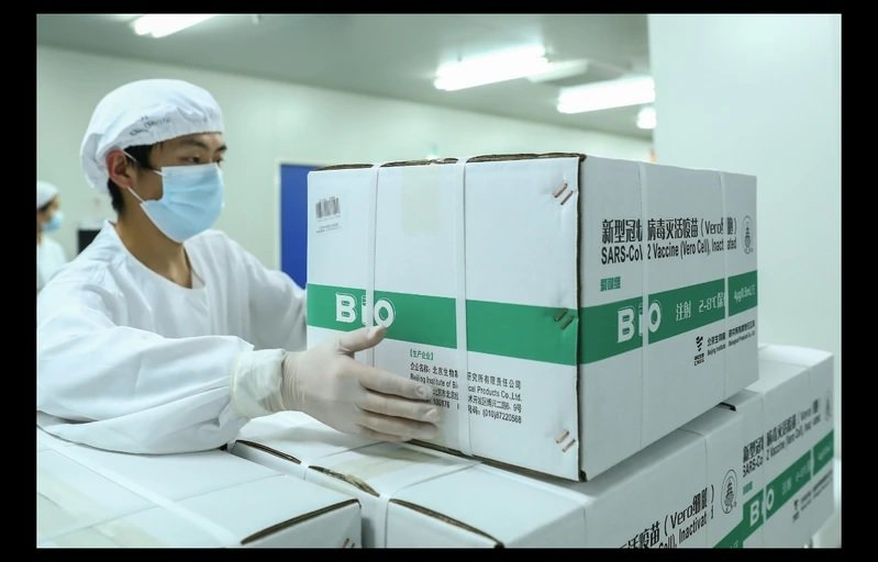 圖為國藥集團中國生物北京生物製品研究所的新冠病毒滅活疫苗分包裝工廠。新華社