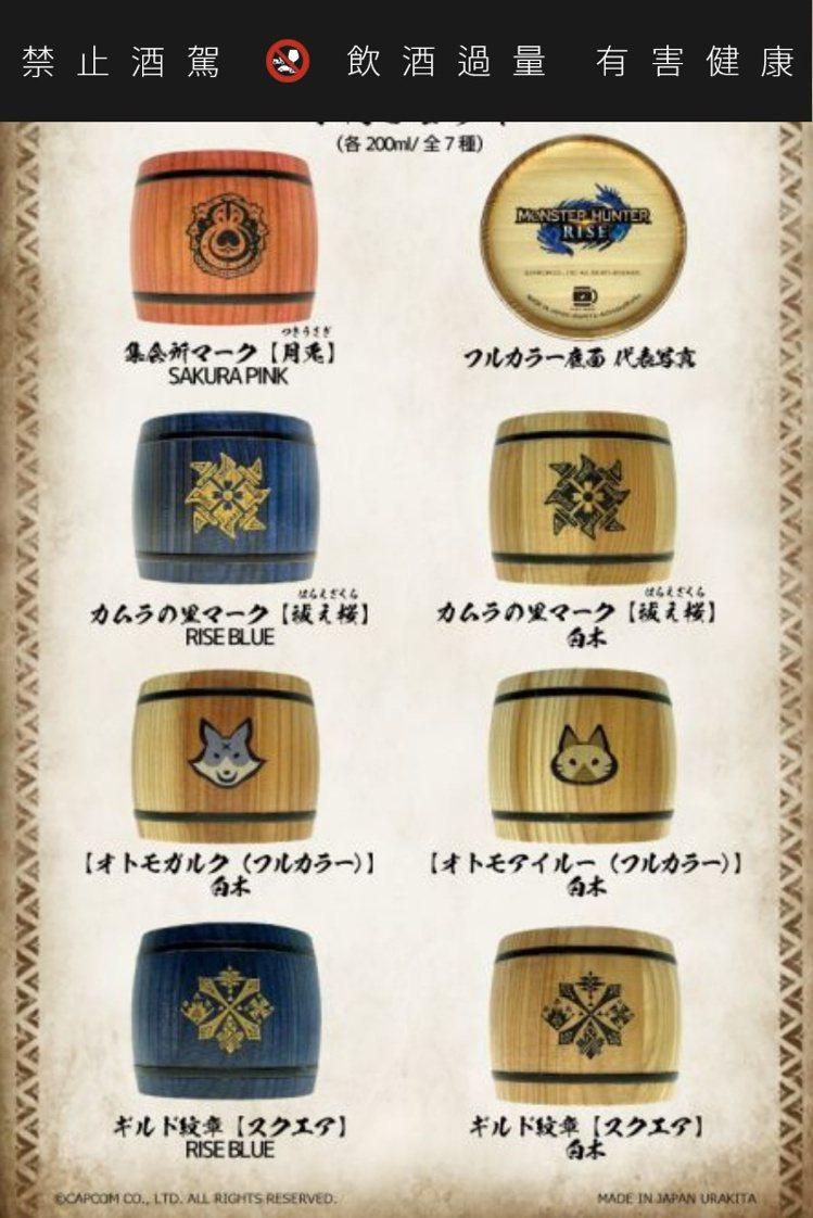 「魔物獵人崛起」手工限量木酒杯,在URAKITA工房官網發售。圖/摘自URAKI...