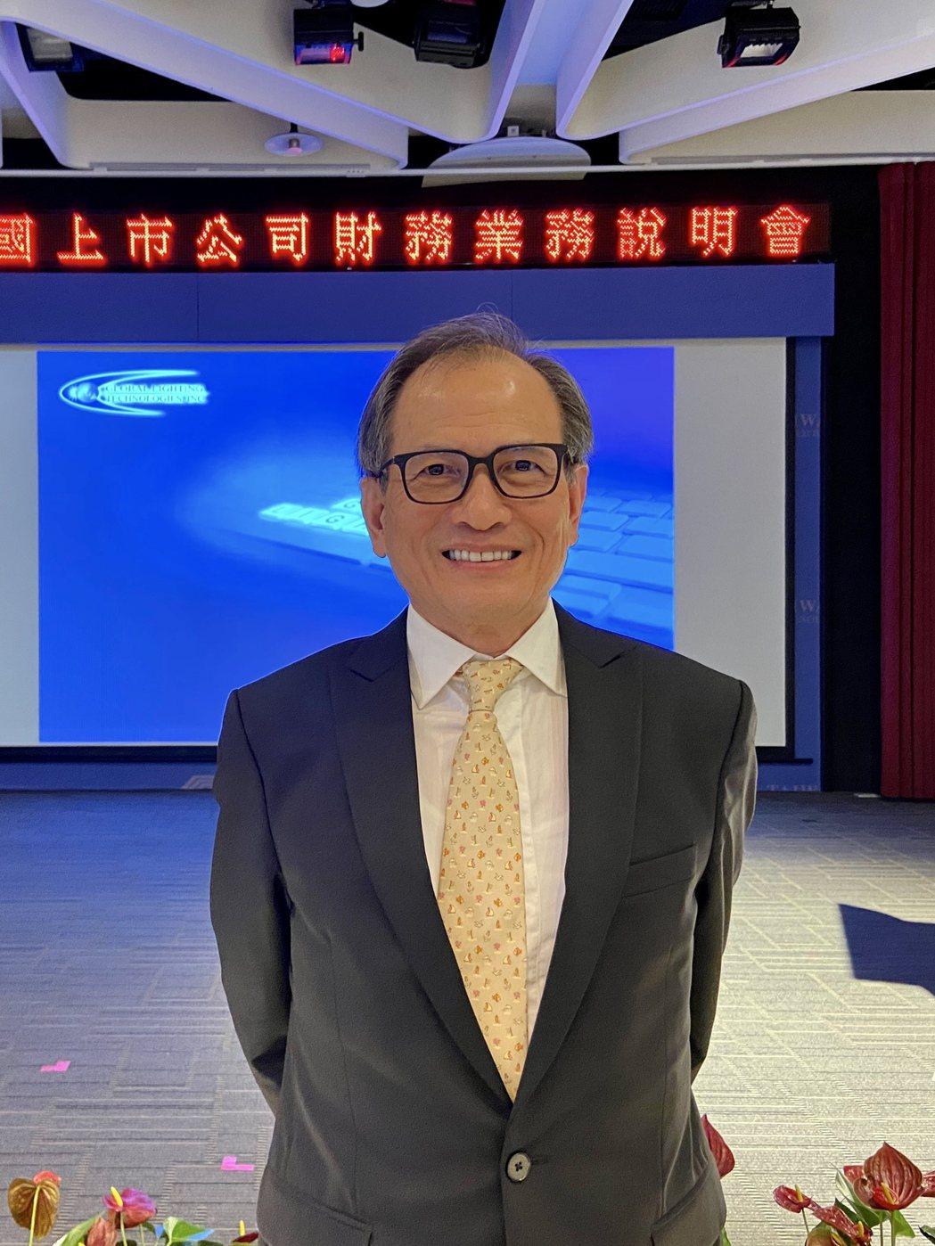 茂林-KY董事長李滿祥。記者康陳剛/攝影