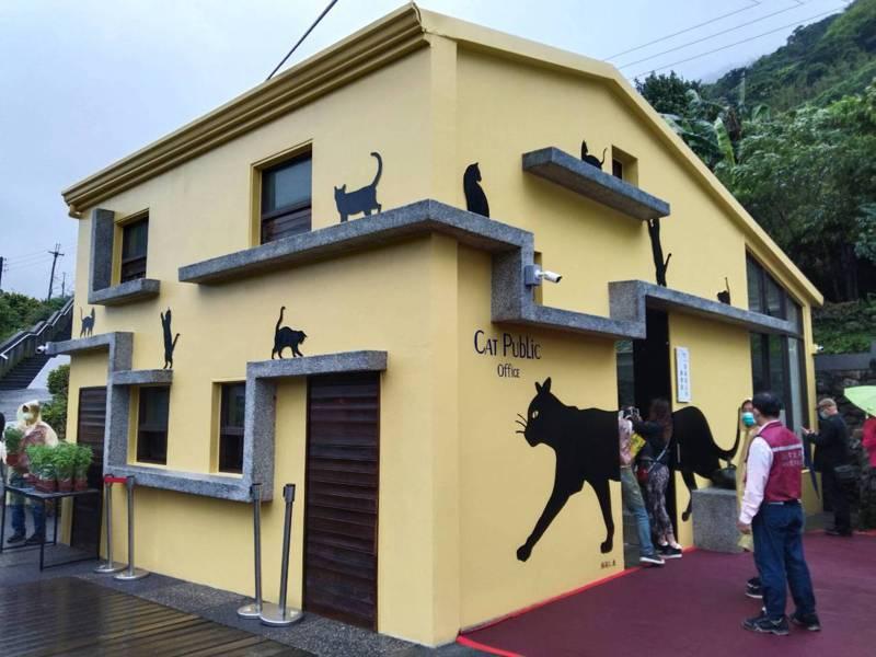新北市政府在瑞芳區猴硐成立的「猴硐貓公所籌備處」下午揭牌,外牆以「瑞芳金」彩繪,呈現在地礦業文史元素。記者邱瑞杰/攝影