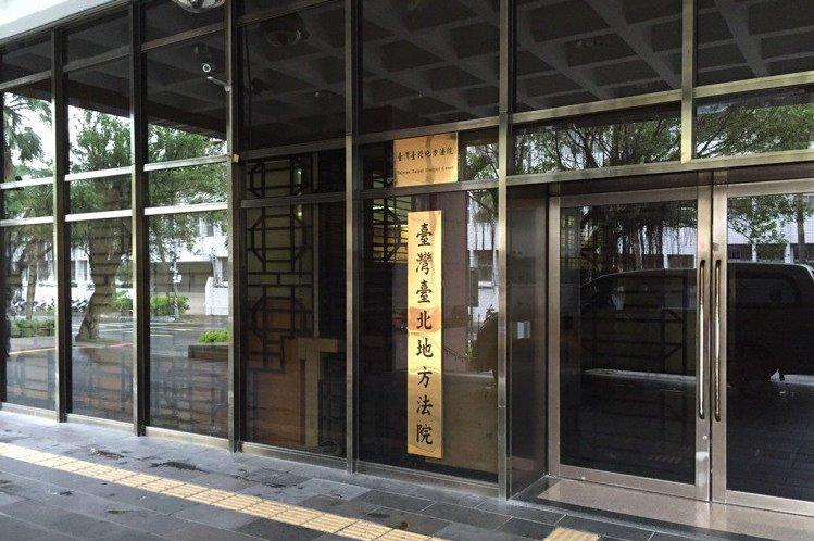 中山分局貪瀆案酒店業者認罪 每月支付賄款