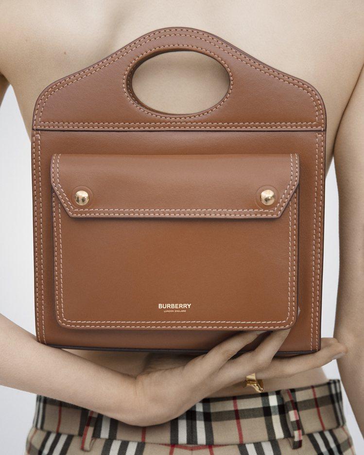 迷你正面壓縫皮革Pocket包,48,900元。圖/BURBERRY提供