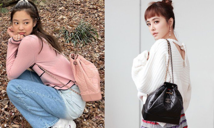 Gabrielle系列後背包推出新色。圖/摘自IG、香奈兒提供
