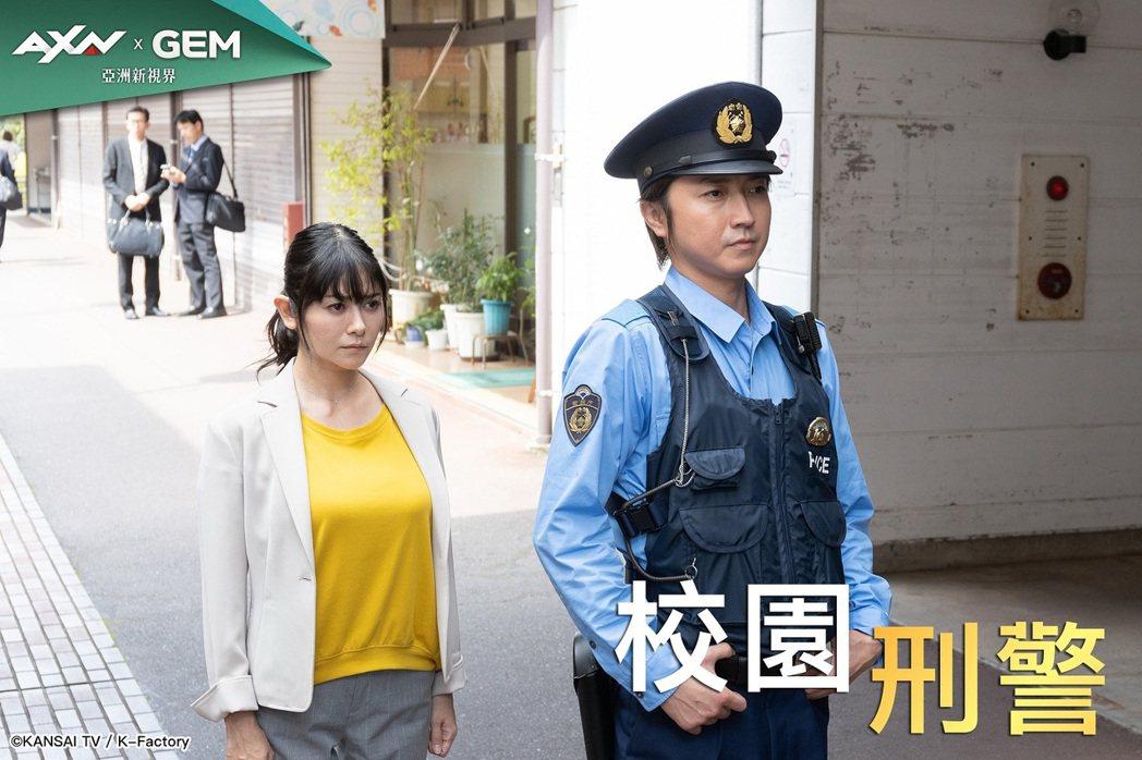 藤原龍也、真木陽子在「校園刑警」互飆演技。圖/AXN提供