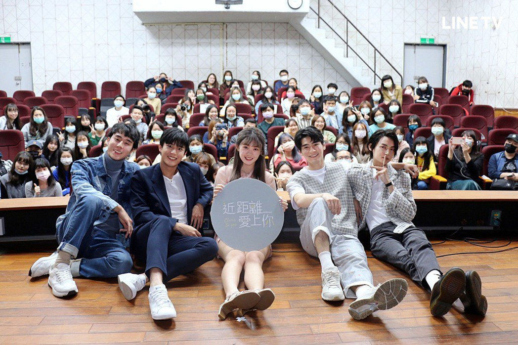「HIStory4-近距離愛上你」主演群林嘉威(左起)、安俊朋、紀欣伶、涂善存、...